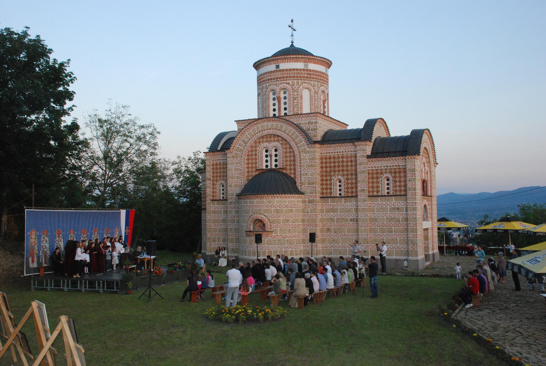 Вече пред Видовдан